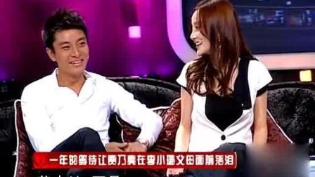 贾乃亮出面接受采访, 李小璐一脸憔悴, 主持人: 每一分钟都是煎熬