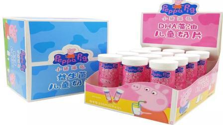 【小猪佩奇】益生菌奶片糖超级飞侠