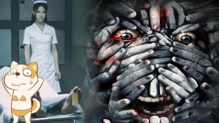 国产恐怖片吓人的永远只有海报 《笑点研究所》176期