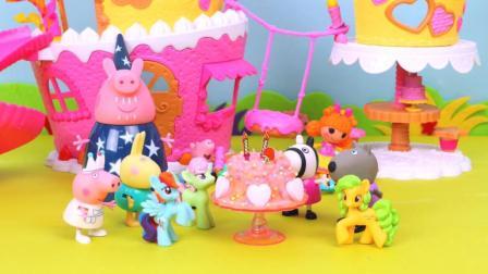 趣盒子玩具 第一季 乐乐天使音乐蛋糕聚会 小猪佩奇为乐乐天使送生日蛋糕