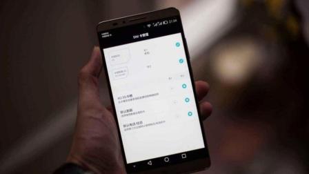 手机最容易被忽略的两个地方, 功能却是最强大的, 赶紧试试吧!