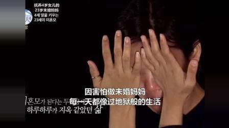 韩国娱乐综艺: 《Let美人 》八月第二期_clip19