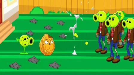 植物大戰僵尸-狡猾的僵尸給植物致命一擊