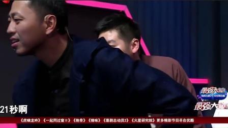 中国名牌大学的学生, 在美国的麻省理工学生面前, 就是渣啊!