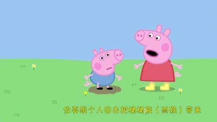 前方高能剧毒  ! 四川的猪精女孩来了  裤叉子都要笑落