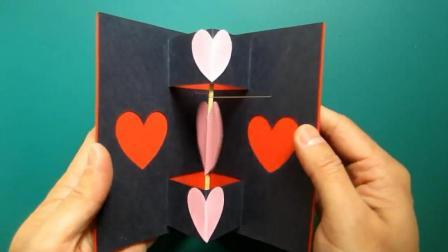 教大家如何制作旋转爱心贺卡  创意DIY 手工制作
