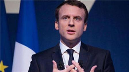 法国总统马克龙将首次访华 外交部: 除了故宫还将赴西安参观访问