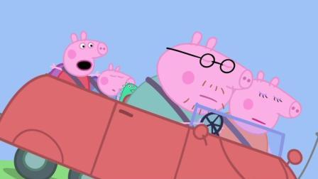 小猪佩奇056 泰迪熊的一天_超清