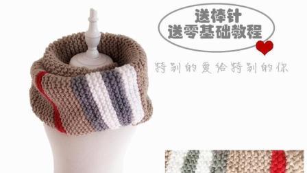 经典款围巾教程-羊咩咩手工编织