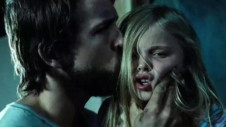 胆小者看的恐怖电影解说: 5分钟看懂美国恐怖片《鬼哭神嚎》