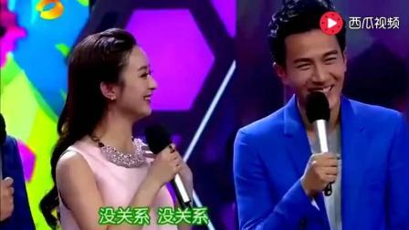 赵丽颖神级模仿, 刘恺威给老婆杨幂打电话, 真是暖男啊