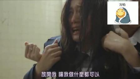 发生在日本女厕的欺凌, 现场直播成人仪式