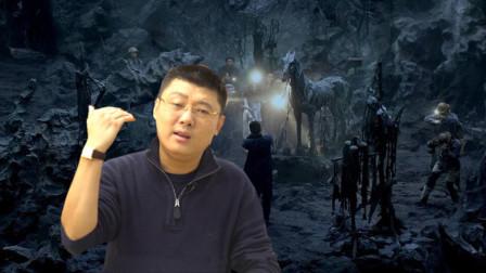 """袁腾飞:三国这对""""父子""""盗墓,比曹操更凶残!"""