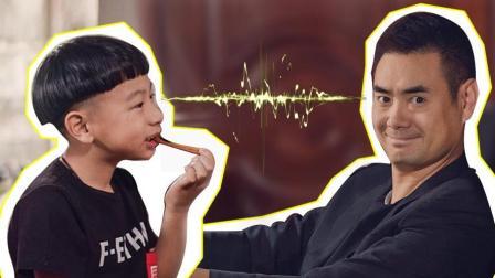陈翔六点半: 遇到如此坑爹的熊孩子, 家长该如何教育?