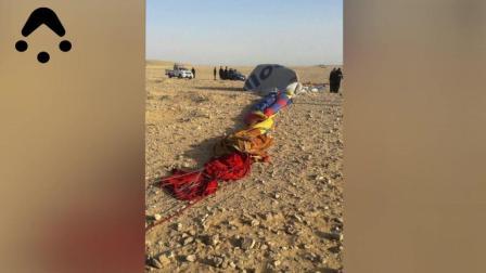 埃及热气球坠落事故致112伤 者系南非游客