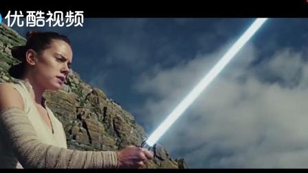 星球大战: 最后的绝地武士: 卢克·天行者再一次举起光剑
