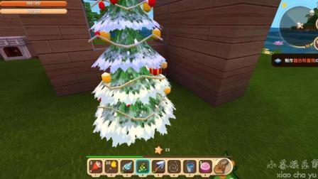 迷你世界19: 回到小家种棵圣诞树