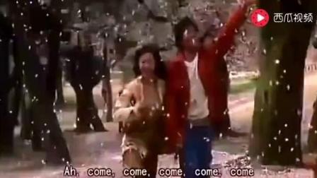 郭富城张柏芝《浪漫樱花》, 这舞你小时候也跳过吧?