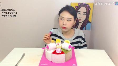 韩国大胃王卡妹饭后甜点慕斯冰淇淋蛋糕, 各种不同口味看着都好吃