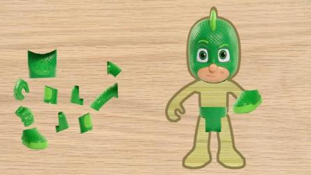 启蒙益智拼图: 小朋友给来给蒙面宝宝来拼图