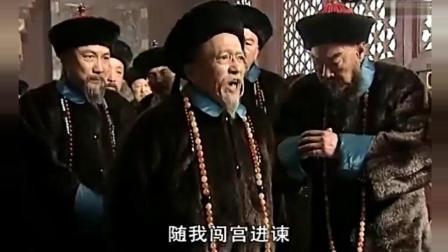 康熙王朝, 皇上不理朝政, 索尼对皇帝直呼姓名, 破口大骂!