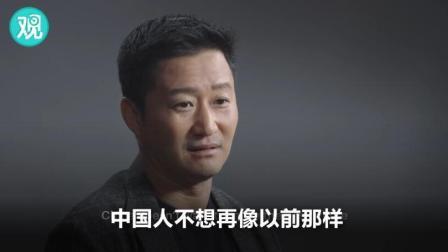 吴京接受美媒采访: 中国人不想再像以前一样, 谁来都把我们瓜分了