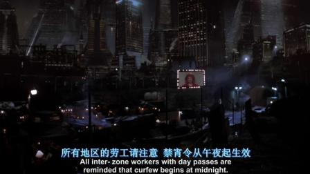 阿诺施瓦辛格在1987年的电影里就制作了running man的节目