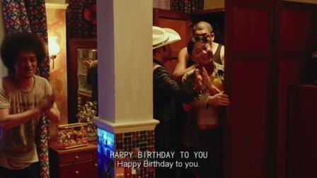 小沈阳给美女过生日, 可你走的时候为嘛把蛋糕带走