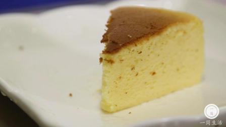 一筒美食: 轻芝士蛋糕和牛奶炖蛋