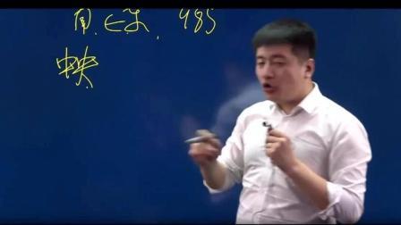 考研张雪峰, 人杰地灵的江苏, 名牌大学就是多! 这可真让人羡慕啊