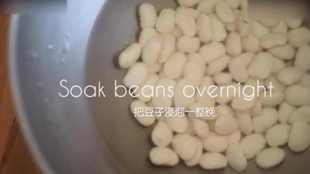 西点烘焙教程日式抹茶和果子, 试过没-_烘焙加盟