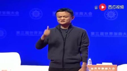 马云最新演讲, 2018中国将无工可打, 那穷人该怎么生活?