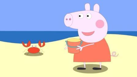 赶海的小姑娘 大草原上的小老鼠 海鸥 流行儿歌视频大全
