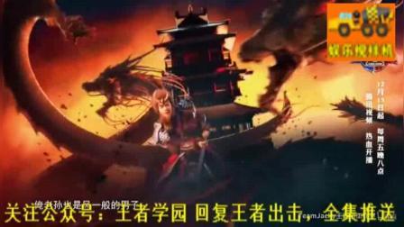 王者出击2017第3期陈赫来了