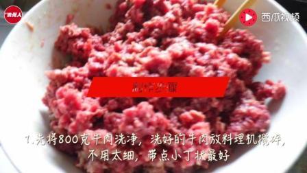 自制老干妈香辣牛肉酱的做法步骤 美味十足, 麻辣可口