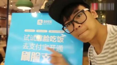 台湾人游大陆被刷脸支付震到, 感觉自己是个土老帽