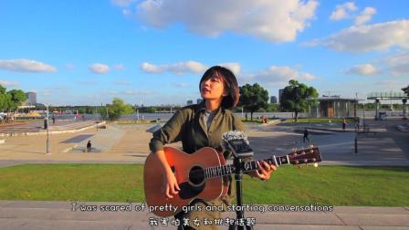 吉他弹唱 Riptide (小文)