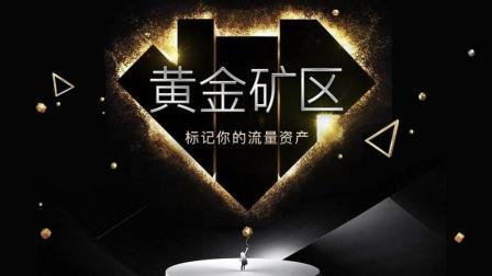 "newifi""黄金矿区""引爆全民挖矿潮, ""数字金库""APP同步上线"