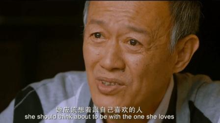 父亲送给未婚女儿的话, 句句戳泪点, 不会有一个男人会比他更爱你