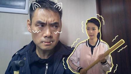 陈翔六点半: 美女独自在家, 遭陌生人深夜敲门!