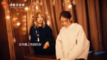 两位长发女孩唱《短发》, 你有为爱情剪过短发吗?