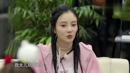 李小璐自认甜馨更红, 说了一句话, 分分钟打脸