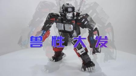 【小女警的模玩小窝】Generation-Toy GT-10猩王