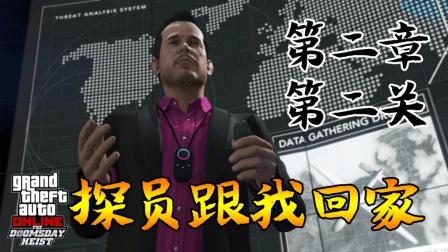 [小煜]GTA5OL探员跟我回家好不好 SxY 零贰 穆浩宇 小煜