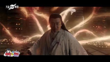 #大鱼FUN制造#《九州海上牧云记》超长豪华预告片完结 坐等第二季惊喜