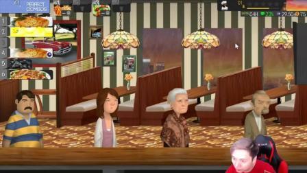 烹调 上菜 美味2Cook Serve Delicious2-籽岷的新游戏直播体验视频