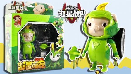 猪猪侠超星萌宠3 超星战队 小呆呆 变身履带坦克战车 变形玩具 鳕鱼乐园
