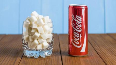 一杯可乐等于一杯糖? 看完这个视频再不敢喝可乐!