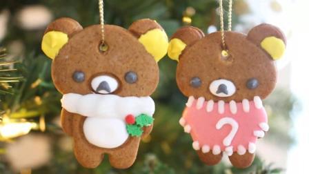可爱的轻松小熊装饰饼干