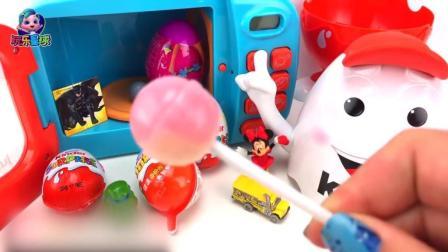 玩乐手工课 神奇微波炉玩具变出棒棒糖和迪士尼奇趣蛋